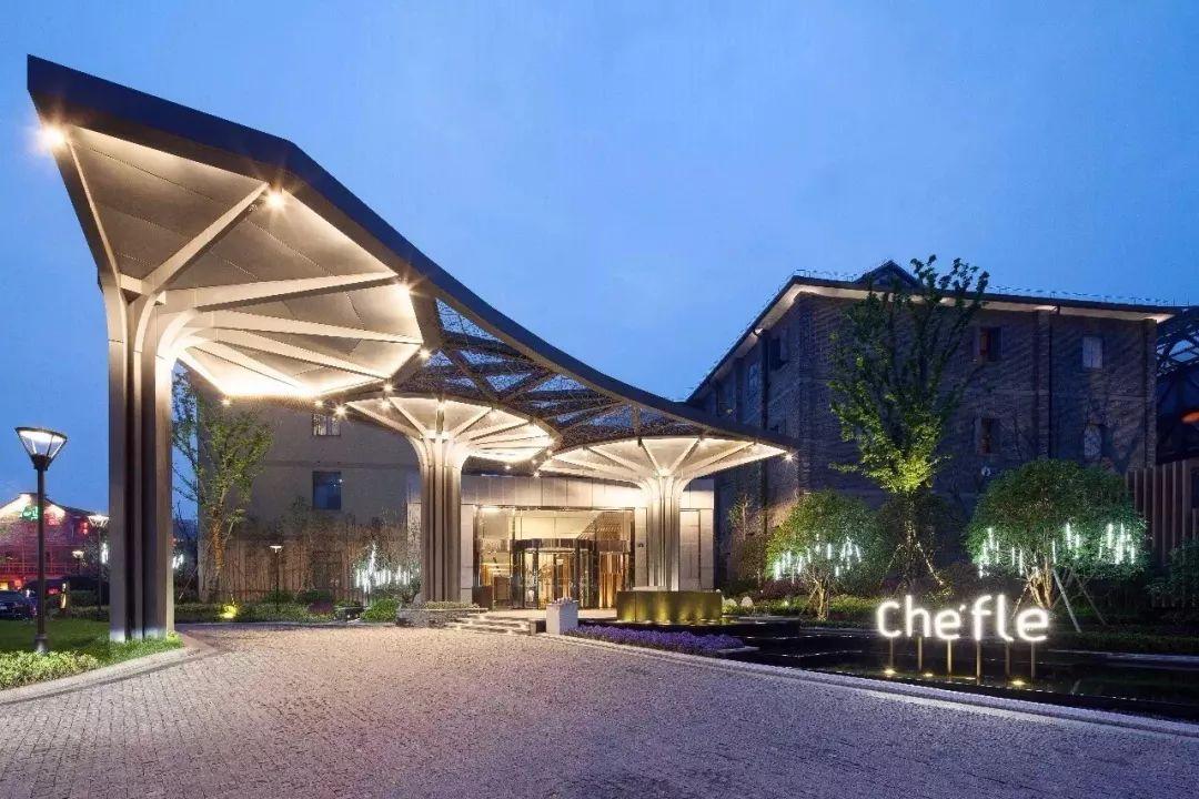 运河契弗利酒店,杭州公司年会好去处